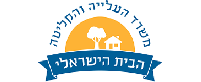 Israeli House - Logo