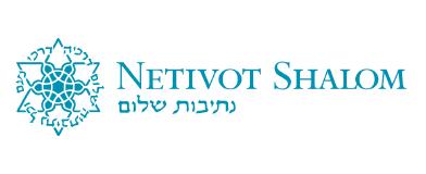 Netivot Shalom - Logo