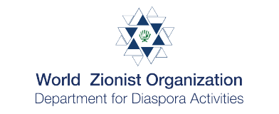 World Zionist Organization - Logo